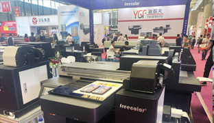 Freecolor in Sign China Exhibition
