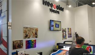 Freecolor in Turkey Exhibition